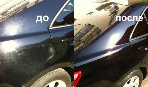Фото примера до и после полировки авто